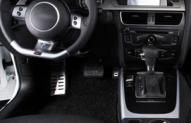 奥迪Q3 Q5 Q7 A4l A5 A7 A8L 新A6l定制御马脚垫