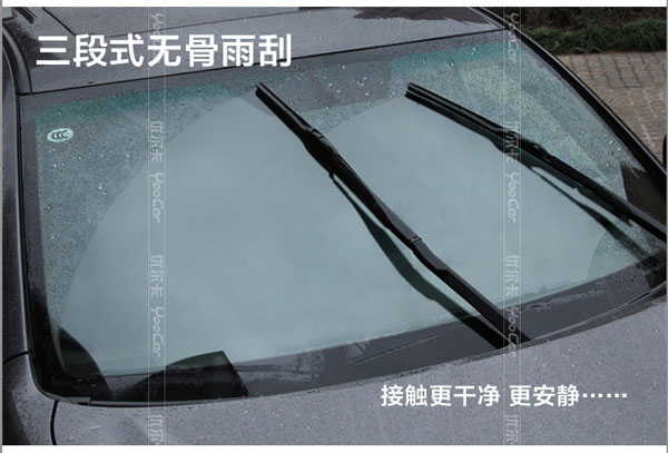 汽车雨刮器