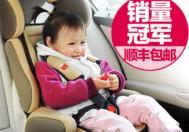 这个六一送孩子一个特别的礼物:儿童安全座椅