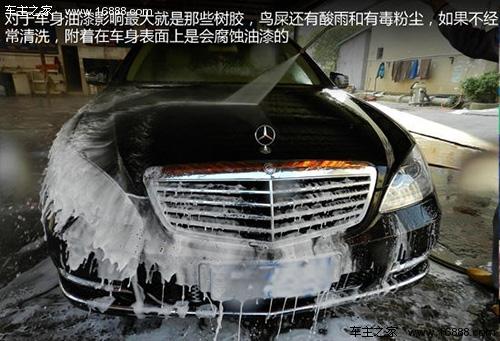 洗车也不能太节约