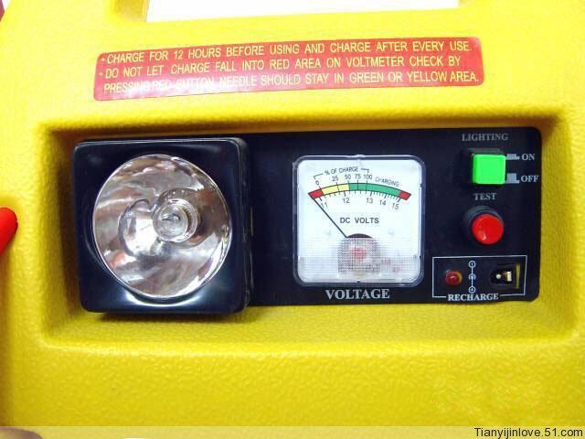 汽车应急电源哪个好