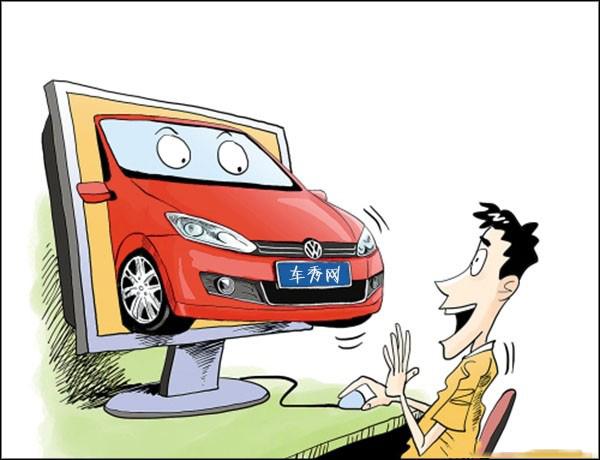 什么时候买车最划算
