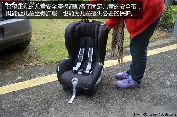 爸妈要留心 孩子乘坐儿童座椅必须系安全带