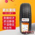 汽车轮胎205/55r16/185/60R14马自达6轮胎全新205轮胎汽车轮胎195
